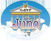 juno ジュノー