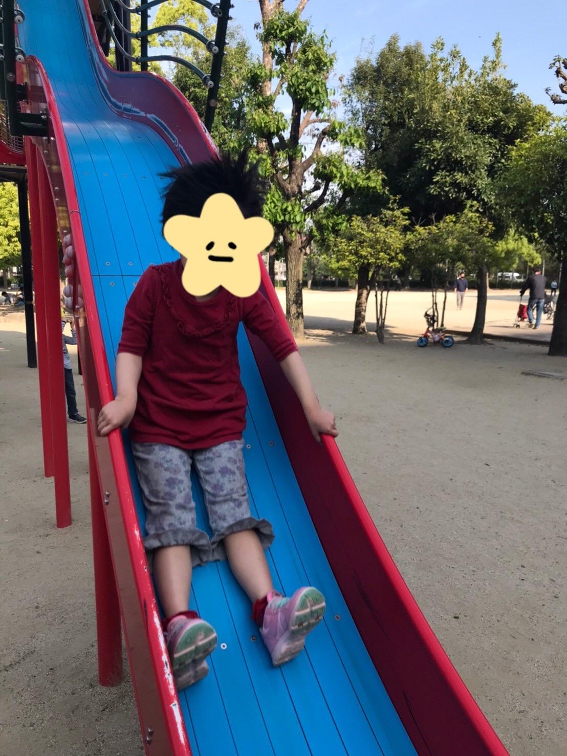 【公園で遊ぼう(^^♪】