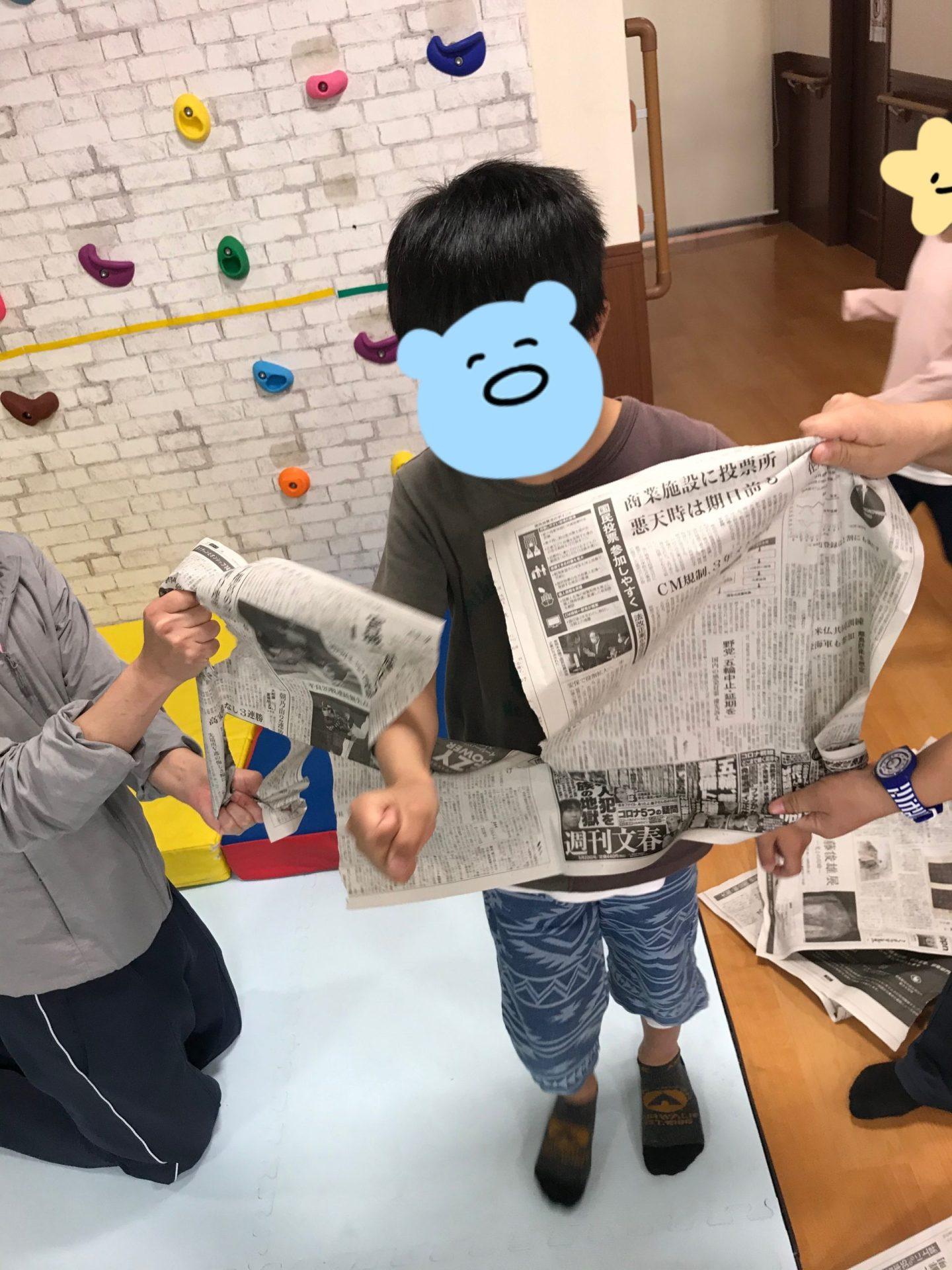 「集まれゲーム&新聞紙に挑戦👊 」