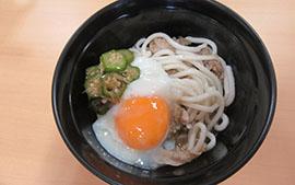 【So-Laデイ】昼食レク