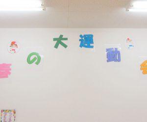 【ぽらりすデイ】Ma-Na×ぽらりす春の運動会vol.1✨