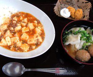 【So-Laデイ】昼食レクリエーション